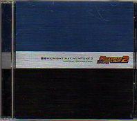 湾岸MIDNIGHT MAXIMUMTUNE 2 オリジナルサウンドトラック