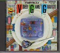 VIDEO GAME GRAFFITI