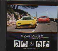 Ridge Racer �X official Bootleg with DVD