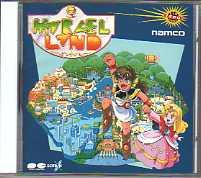 MARVEL LAND / namco