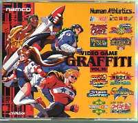 ナムコ ビデオゲームグラフィティー Vol.10