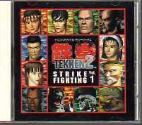 """ナムコ・オリジナル・ミュージックス """"鉄拳2""""STRIKE FIGHTING Vol.1"""