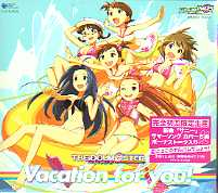THE IDOLM@STER MASTER Vacation for you!