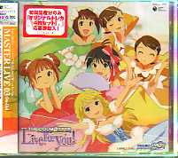 THE IDOLM@STER MASTER LIVE 03 DO-DAI