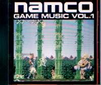 namco GAME MUSIC VOL.1