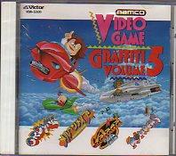 ビデオゲームグラフィティーVol.5