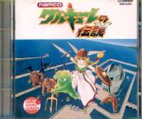 ナムコゲームサウンドエクスプレスVol.1
