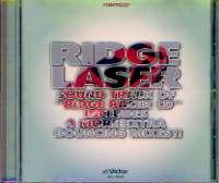 RIDGE RASER namco sampling masters
