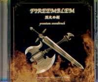 ファイヤーエンブレム 烈火の剣 プレミアムサウンドトラック