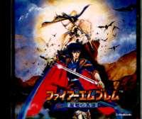 ファイアーエンブレム 聖戦の系譜 ゲームミュージックサウンドトラック