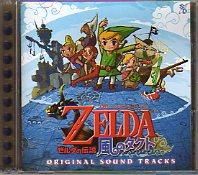ゼルダの伝説 風のタクト オリジナルサウンドトラックス