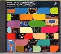 ファミコン 20thアニバーサリーオリジナル・サウンド・トラックス Vol.1