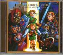 ゼルダの伝説 時のオカリナ オリジナルサウンドトラック