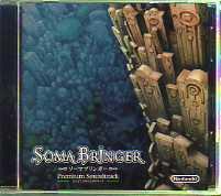 ソーマブリンガー Premium Soundtrack