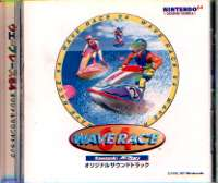 ウェーブレーサー64 オリジナルサウンドトラック