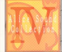 ALICE SOUND COLLECTION 4