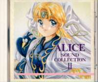 ALICE SOUND COLLECTION 2