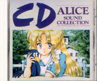 ALICE SOUND COLLECTION