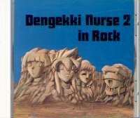 電撃ナース2 in Rock