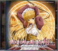 戦女神&戦女神�U オリジナルサウンドトラックス完全収録盤