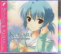 Leaf SoundComplex Sizuku & Kusari