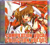 COMPILATION VOCAL COLLECTION VOL.003