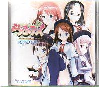 らぶデス!!〜Realtime Lovers〜 SOUND DISC