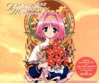 Princess Memory サウンドトラック