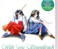 with you Soundtrack