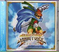 シャイニングフォース 黒き竜の復活 オリジナルサウンドトラックス
