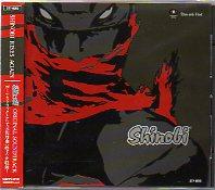 Shinobi オリジナルサウンドドラック