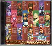 Phantasy Star Online Songs of ROAGOL Odyssey 〜Soundtrack EPISODE1&2