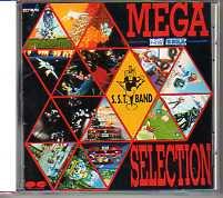 MEGA SELECTION -G.S.M. SEGA- / S.S.T.BAND
