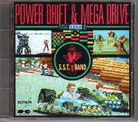 POWER DRIFT & MEGA DRIVE -G.S.M. SEGA2- / S.S.T.BAND