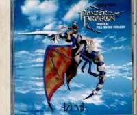 PANZER DRAGOON ORIGINAL FULL SOUND VERSION / 東 祥高