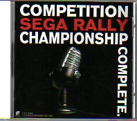 COMPETITION / SEGA RALLY CHAMPIONSHIP COMPLETE