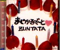 まじかるで〜と / ZUNTATA